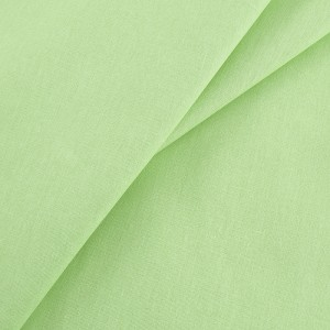 Бязь гладкокрашеная ГОСТ 150 см цвет салатовый