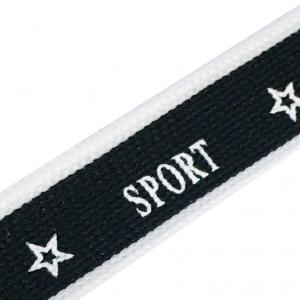 Лампасы №111 черный белый Sport 2 см уп 10 м
