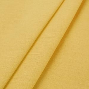 Поплин гладкокрашеный 220 см 115 гр/м2 цвет горчица