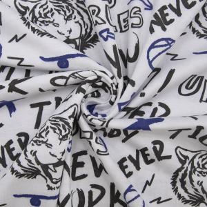 Ткань на отрез кулирка Т565 Тигр Урбан