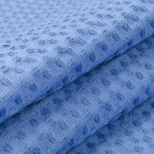 Ткань на отрез вафельное полотно гладкокрашенное 150 см 240 гр/м2 7х7 мм цвет 477 голубой