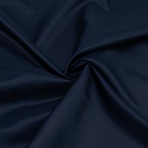 Ткань на отрез таффета 150 см 190Т цвет синий