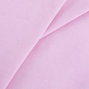 Бязь гладкокрашеная 120гр/м2 90 см цвет розовый