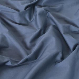 Ткань на отрез сатин гладкокрашеный 220 см 18-4020 цвет морская волна
