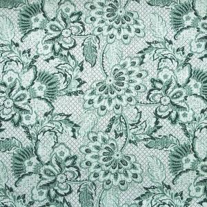 Гобелен романс 230 см цвет зеленый