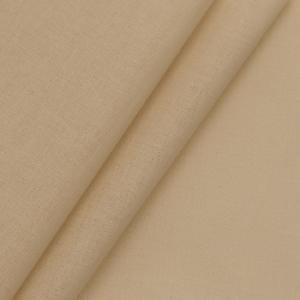 Перкаль гладкокрашеный 150 см 24021/31009/21030 цвет кофе