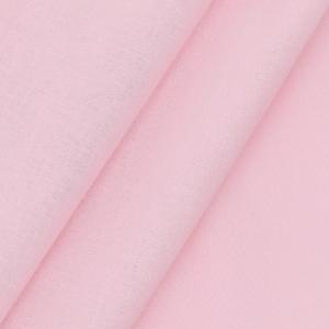 Перкаль гладкокрашеный 150 см 21020 цвет розовый