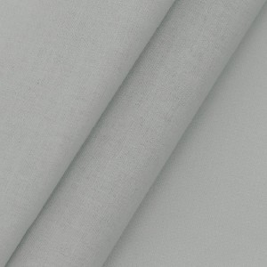 Перкаль гладкокрашеный 150 см 25052/29001 цвет серый