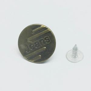 Пуговица джинс ПД 107 бронза 17мм уп 50 шт