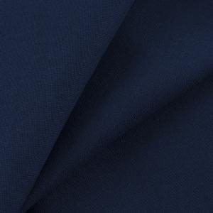 Ткань на отрез бязь М/л Шуя 150 см 10040 цвет темно-синий