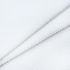 Ткань на отрез саржа 12с-18 отбеленная 260 +/- 13 гр/м2