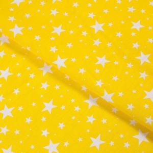 Ткань на отрез бязь плательная 150 см 1556/9 цвет желтый