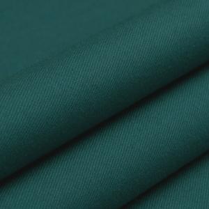 Ткань на отрез сатин гладкокрашеный 128BGS зеленый air jet