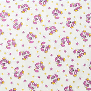 Пеленка ситец белоземельный 8844 цвет розовый 80/100