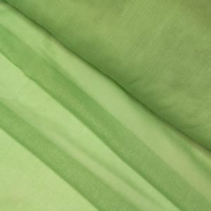 Ткань на отрез ситец гладкокрашеный 80 см 65 гр/м2 цвет зеленый