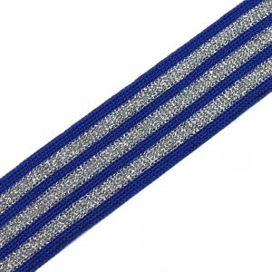 Лампасы №55 синие серебряные полосы с люриксом 2,8 см уп 10 м