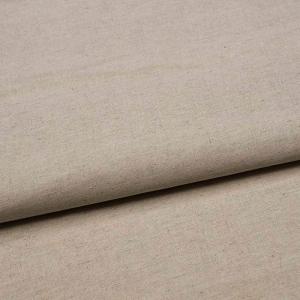 Ткань на отрез полулен 150 см полувареный цвет серый