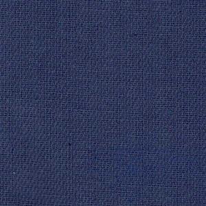 Диагональ 17с201 синий 270 200 гр/м2