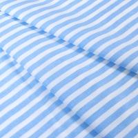 Ткань на отрез бязь плательная 150 см 1552/21А цвет голубой