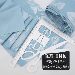 Весовой лоскут Тик голубая роза 1,65 / 0,15 (+/- 2) м по 0,850 кг