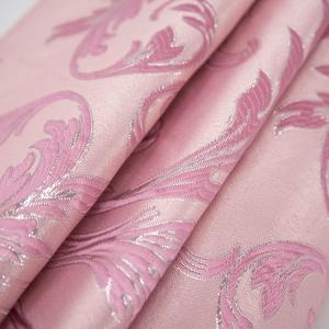 Портьерная ткань с люрексом 150 см на отрез Х7187 цвет 5 розовый вензель