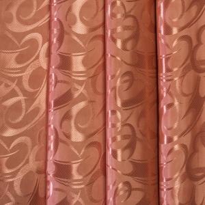 Портьерная ткань 150 см 16 цвет терракотовый