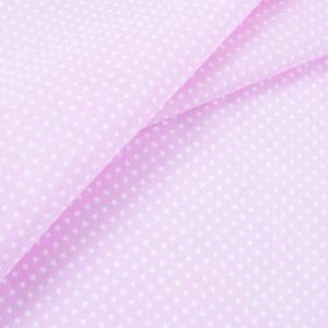 Ткань на отрез бязь плательная 150 см 1554/16 цвет бледно-розовый