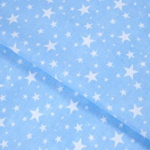 Ткань на отрез бязь плательная 150 см 1556/11 цвет голубой