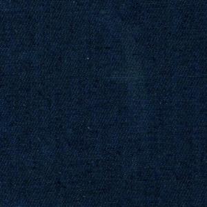 Саржа 12с-18 цвет синий 269
