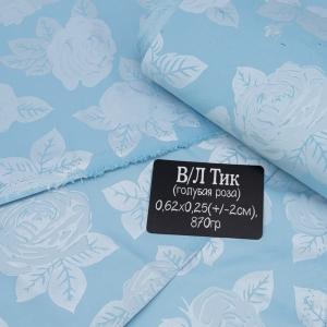 Весовой лоскут Тик голубая роза 0,62 / 0,25 (+/- 2) м по 0,870 кг