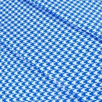 Ткань на отрез бязь плательная 150 см 1747/7 цвет василек
