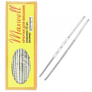 Крючок для вязания ТВ-СН-01 Maxwell Colors АССОРТИ двусторонний.