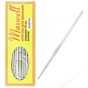 Крючки для вязания ТВ-CH03 Maxwell Colors АССОРТИ 0.6 -1.6мм