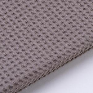 Ткань на отрез вафельное полотно гладкокрашенное 150 см 240 гр/м2 7х7 мм цвет 896 темно-коричневый