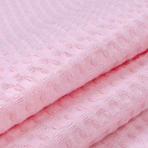 Ткань на отрез вафельное полотно гладкокрашенное 150 см 240 гр/м2 7х7 мм цвет 719 роза
