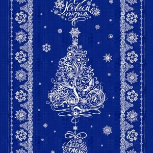 Ткань на отрез дорожка 50 см 35056/3 New Year цвет синий