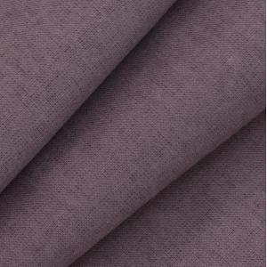 Ткань на отрез бязь М/л Шуя 150 см 18500 цвет ирландский кофе