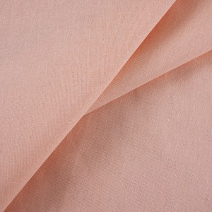 Ткань на отрез бязь ГОСТ Шуя 150 см 10510 цвет чайная роза 1