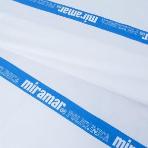 Пеленка бязь отбеленная 140гр./м2 120/80 с логотипом