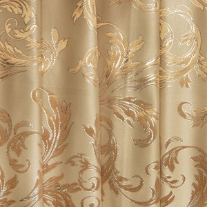 Портьерная ткань с люрексом 150 см Х7187 цвет 1 бежевый ветка
