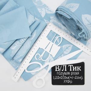 Весовой лоскут Тик голубая роза 1,20 / 0,15 (+/- 2) м по 0,770 кг