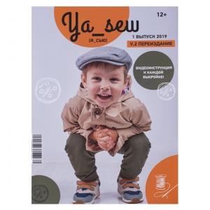 Журнал с выкройками для шитья Ya Sew №1/2019