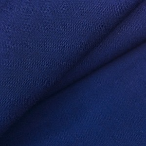Ткань на отрез палаточное полотно 150 см 250 гр/м2 цвет синий