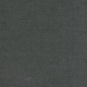 Ткань на отрез саржа 12с-18 цвет серый 306