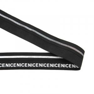 Резинка декоративная №22 черная серебро полоса белая надпись NICE 4см