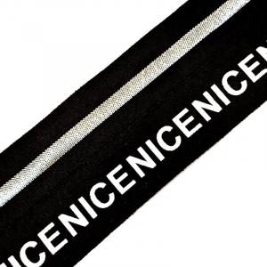 Резинка декоративная №22 черная серебро полоса белая надпись NICE 4см уп 10 м