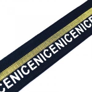 Резинка декоративная №21 черная золото полоса белая надпись NICE 2см уп 10 м