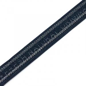 Лампасы №130 черный под кожу с надписью полоска люрикс 2см 1 метр уп 10 м