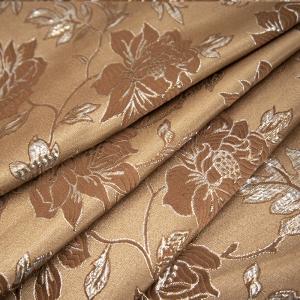 Портьерная ткань с люрексом 150 см на отрез H627 цвет шоколад