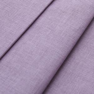 Ткань на отрез ситец 150 см 16300 фиолетовый